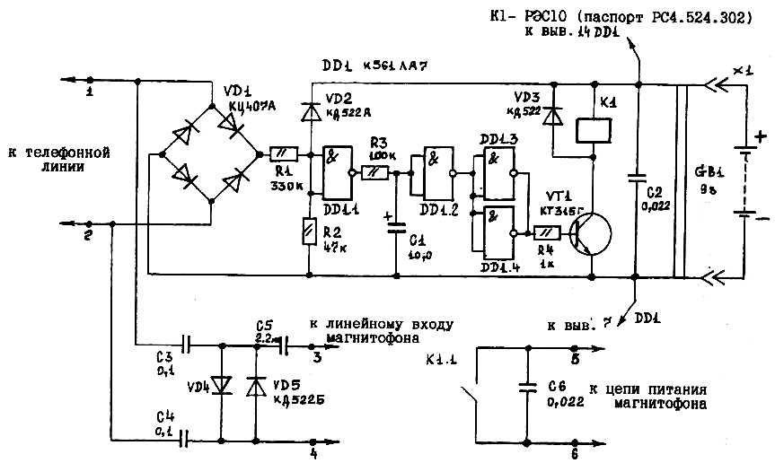 схема устройства записи телефонных разговоров